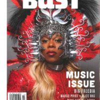 Bust_cover_merged.pdf